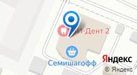 Компания Нетто на карте