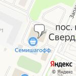 Магазин салютов Им Свердлова- расположение пункта самовывоза