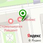 Местоположение компании ЭРЛАН