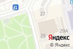 Схема проезда до компании Тиградком в