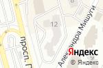Схема проезда до компании Адвокат Климов И.А. в