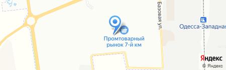 Zean на карте Одессы
