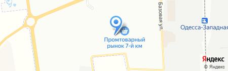 Взуття та сумки на карте Одессы