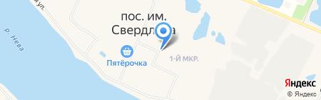 Магазин детской одежды и обуви на ул. 1-й микрорайон на карте Имени Свердловой