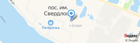 Магазин хозтоваров на ул. 1-й микрорайон на карте Имени Свердловой