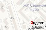 Схема проезда до компании Васа, ЧП в Авангарде
