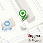 Местоположение компании Школьный