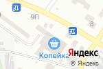 Схема проезда до компании Финод в Черноморске