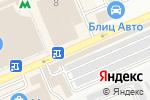 Схема проезда до компании Горячие грузинские шоти в
