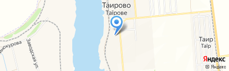 Гифт-К на карте Таирово