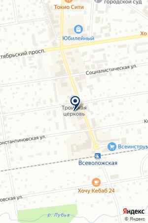 ОЦЕНОЧНАЯ ФИРМА ПРИГОРОД на карте Всеволожска