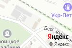 Схема проезда до компании Лукаш в Одессе