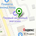 Местоположение компании РБИ