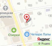 Ремонт квартир, домов и коттеджей Всеволожск ЭВИТА