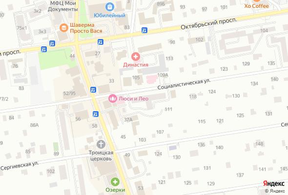 купить квартиру в ЖК Всеволожск, Социалистическая ул.