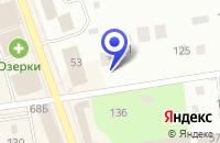 Схема проезда до компании СЕРВИСНЫЙ ЦЕНТР ТДО во Всеволожске