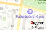 Схема проезда до компании Чистая водица в Черноморске