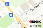 Схема проезда до компании ВодоТок в Черноморске
