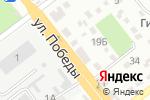 Схема проезда до компании Страж в Черноморске