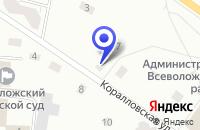 Схема проезда до компании АВТОСЕРВИС во Всеволожске