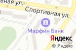 Схема проезда до компании Банкомат, Марфин Банк, ПАО в Черноморске