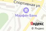 Схема проезда до компании Банкомат, Ощадбанк, ПАТ в Черноморске
