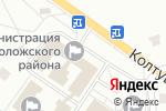 Схема проезда до компании Совет депутатов муниципального образования во Всеволожске