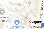 Схема проезда до компании Таймыр в Черноморске
