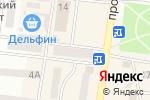 Схема проезда до компании Юлия в Черноморске