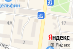 Схема проезда до компании Техноцентр в Черноморске