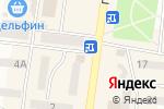 Схема проезда до компании Ювелирочка в Черноморске
