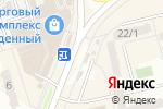 Схема проезда до компании Ковбаса&Молоко в