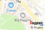 Схема проезда до компании Геоком в Черноморске