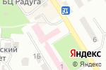 Схема проезда до компании Поликлиника №1 в Черноморске