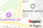 Схема проезда до компании Канарейка в Черноморске