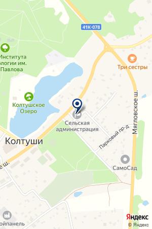 ФИЛИАЛ СТРАХОВОЕ ОБЩЕСТВО ЗЕНИТ на карте Всеволожска