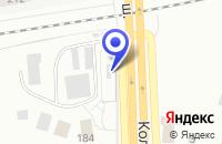 Схема проезда до компании ПТФ РОКАДА во Всеволожске