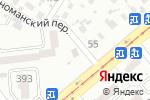 Схема проезда до компании Чао Какао в
