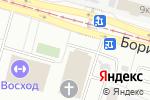 Схема проезда до компании Перлини Дніпра в