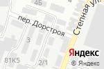 Схема проезда до компании TYME в Одессе