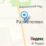 Магазин хозяйственных товаров и товаров для ремонта на карте Санкт-Петербурга
