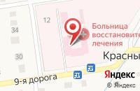 Схема проезда до компании Красноборская больница восстановительного лечения в Красном Боре