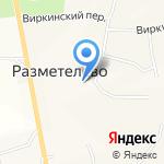 Разметелевская средняя общеобразовательная школа с дошкольным отделением на карте Санкт-Петербурга