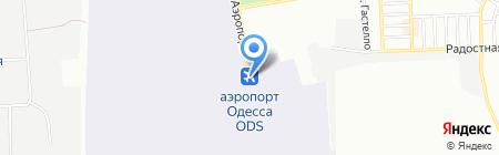Универсальное агентство по продаже авиаперевозок на карте Одессы