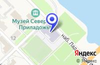 Схема проезда до компании АВТОШКОЛА ИОЛАНТА в Сортавале