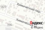 Схема проезда до компании Кати в Одессе