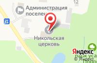Схема проезда до компании Храм Святителя Николая на Неве в Имени Свердловой
