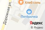 Схема проезда до компании Автомойка в Мяглово