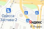 Схема проезда до компании WOG в Одессе