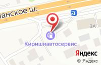 Схема проезда до компании АЗС Киришиавтосервис в Мяглово